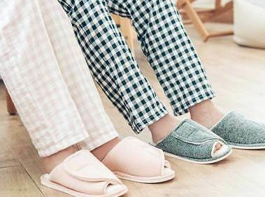 Best Slippers for the elderly