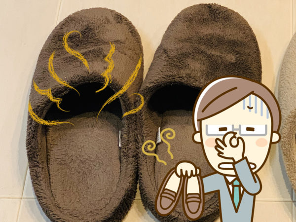 how-to-wash-slippers